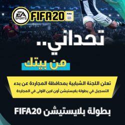 """الإعلامي """" عبدالعزيز الدوسري """" يكمل البرنامج التدريبي في إعداد الحملات الإعلامية."""