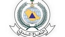 عن بعد.. لجنة عمداء شؤون الطلاب بالجامعات السعودية تعقد اجتماعها الـ17