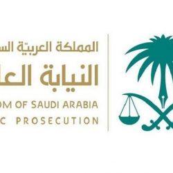 القيادة العامة لشرطة أبوظبي و مجالسها الافتراضية لعام 2020م تنظم (أسرة مستقرة… مجتمع متوازن)