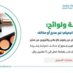 ورشة عمل تستعرض المنظومة الاقتصادية السعودية لريادة الأعمال