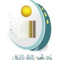 باسم برج فيرمونت رملة للشقق الفندقية في الرياض