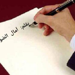 نادي العين وثقافة الفوز..