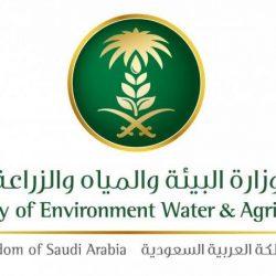 """غرفة الرياض تطلق مبادرة """"جسور التعاون التجاري"""""""
