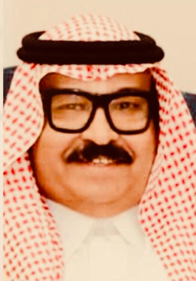 العلاقات الاقتصادية السعودية الهندية