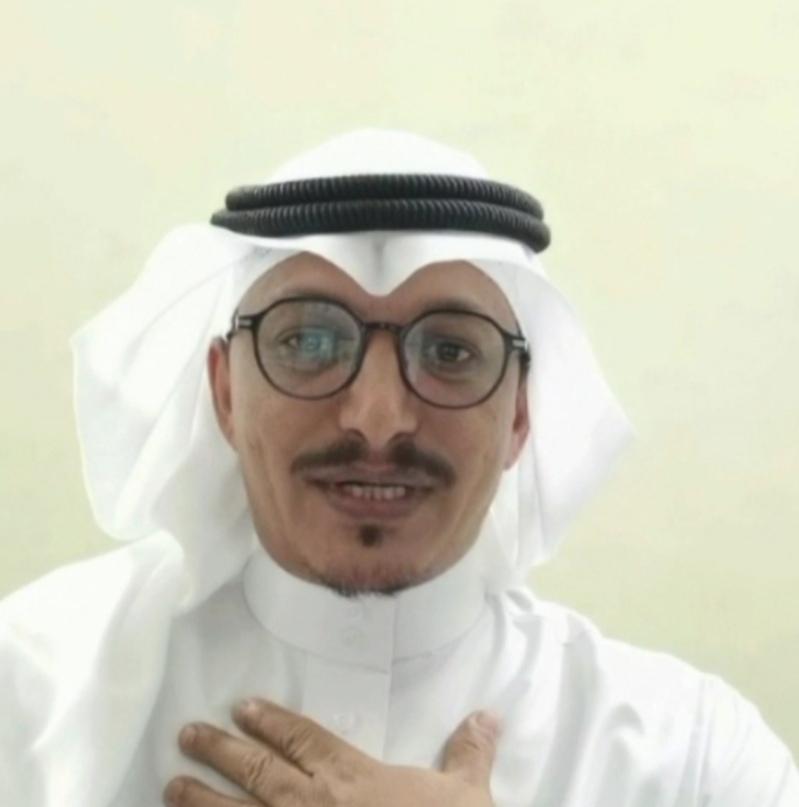كلمة للاستاذ مفرح حبسان  بعنوان ( موطن الخير بلادي السعودية )