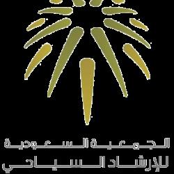استئصال ورم يزن 1 كجم من حوض أربعيني بمستشفى سليمان الحبيب بالقصيم