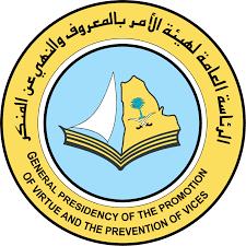 انطلاق بطولة الاتحاد للرماية على أسلحة ضغط الهواء