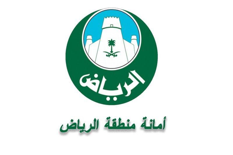 جامعة الملك فيصل تعلن عن مواعيد إجراءات القبول للعام 1441 1442هـ King Faisal University Convenience Store Products