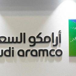 كلية السياحة والفندقة بالمدينة المنورة تبدأ القبول للفصل الدراسي الثاني