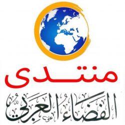 """بالفيديو .. قطريون يحتفلون بعودة العلاقات مع السعودية ويرقصون على أنغام شيلات تحيي """"الملك سلمان"""""""