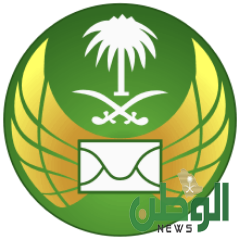 إدارة التعليم بمنطقة الحدود الشمالية تكرم المتأهلات بمبادرة 20*20 بمدينة الملك عبدالعزيز للعلوم والتقنية