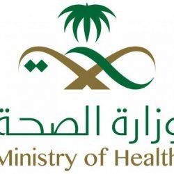 أكثر من 9661 مستفيد من خدمات  مستشفى وادي الفرع بالمدينة