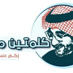 إبنة عم  الصحفي خالد زيني آلشريفة فاطمة احمد الزيني في ذمة الله