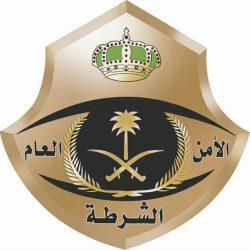 فرع وزارة الشؤون الإسلامية والدعوة والإرشاد بمنطقة نجران ينظم برنامج (الحصن المنيع)