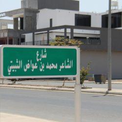 أطفال مركز الباحة يحتفلون بالأسبوع الخليجي الموحد لصحة الفم والأسنان