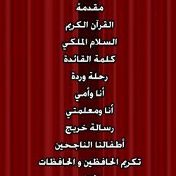 بطائق شرائية وسلال غذائية توزيعها جمعية الشيخوخة