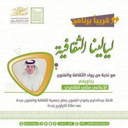 أمانة الشرقية تخصص قطعتي أرض لصالح وزارة البيئة والمياه والزراعة بمحافظة الخبر