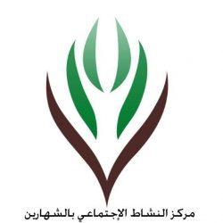 البحرين | النائب عيسى الدوسري: مرئيات غرفة التجارة ستخلق بيئة اقتصادية متينة تُنعش اقتصاد ما بعد الجائحة