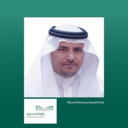 """*سمو أمير منطقة الباحة يعتمد ترقية 86 موظفاً من منسوبي الإمارة عبر منصة """"مسار""""*"""