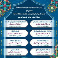 مشائخ وأعيان محافظة الطوال يكرمون مؤلف كتاب شخصيات من محافظة الطوال