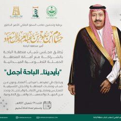 """هيئة التراث بمركز الملك عبدالعزيز التاريخي بالرياض تكرم الأستاذ """" مرضي الفهيقي """""""
