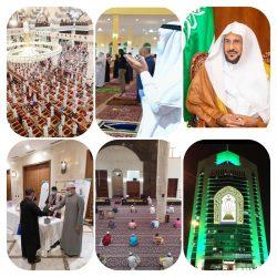 برنامج أهلا رمضان في حماية الدمام