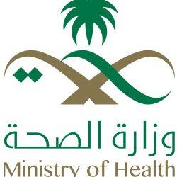 *مستشفى ضمد العام يقيم معرضاً توعوياً بعنوان دواؤك في رمضان*