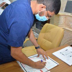 البحرين | أربعة متهمين إلى المحكمة الصغرى الجنائية لمخالفتهم أحكام قانون جمع المال
