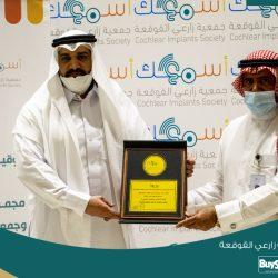 وكلاء وزارة الشؤون الإسلامية  مسابقة الملك سلمان ثمرة يانعة في خدمة القرآن الكريم