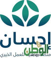 جمعية أجياد تطلق أكثر من 100 منشط دعوي في منطقة الحرم المكي خلال رمضان