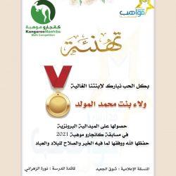مبادرة تطوعية اجتماعية في مساجد مكة المكرمة