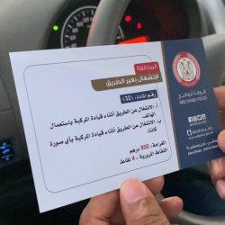 بلدية الخبر: أكثر من ١٥٠٠ زيارة نفذتها الفرق الرقابية خلال يومين