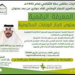 أمانة العاصمة المقدسة تشارك بأكثر من 13.500 عامل و910 معدات لتنفيذ خُطة النظافة لشهر رمضان