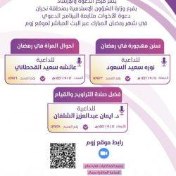 بيئة مكة تحتفي بيوم الطبيب البيطري.. الغامدي: أبطال في خط الدفاع الأول