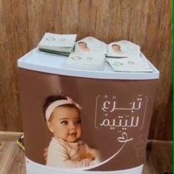 انطلاق الحملة الوطنية للعمل الخيري بمنطقة الباحة عبر منصة (إحسان)