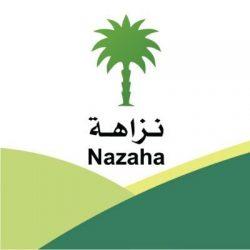 تكليف الدكتور ياسر سلمان الشراري مشرفاً للقطاع الصحي بمحافظة طبرجل