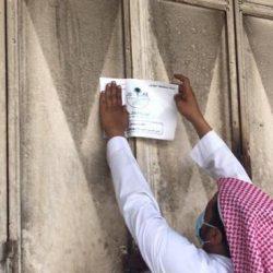 """بلدية بارق تعتزم عقد إجتماع طارئ للمجلس البلدي لمناقشة شكوى """"مواطن"""""""