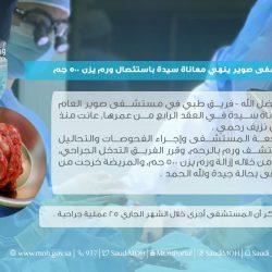البحرين  *السيسي: رسالة الملك السامية حملت في طياتها طمأنة حقيقية ومشاعر أبوية تجلت في تفقد أبناؤه المواطنين وكافة المقيمين*