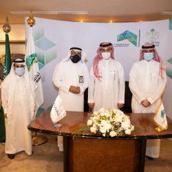 تشكيل أول مجلس لمركز التحكيم التجاري بغرفة مكة المكرمة.. وعمر الخولي رئيسا