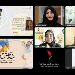 """""""القويحص"""" يهنئ جمعية مراكز الأحياء بمكة المكرمة بمناسبة حصولهم على جائزة مكة للتميز"""