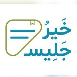 طاولة الصواري تحقق المركز الثالث ببطولة المملكة التصنيفيه