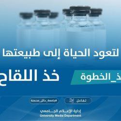 """""""حساب المواطن"""" يعلن صدور نتائج الأهلية لدفعة شهر يونيو"""