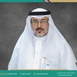 جمعية أصدقاء السعودية تعقد اجتماعها التأسيسي الأول