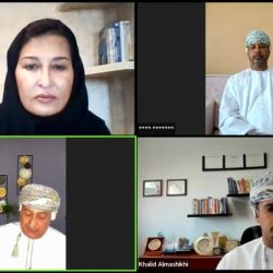 البيان الختامي للمؤتمر الخليجي الثاني حول : جائحة كورونا والتنمية المستدامة