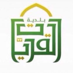 تصريح معالي مدير جامعة المجمعة تعليقاً على إقرار التقويم الدراسي الجديد  1443هـ