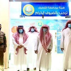 تايكوندو الهدى السعودي يواصل إنجازاته الدولية بتحقيق كأس المركز الثاني في بطولة لنتس الدولية للبومسي للجماعي