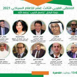 جمعية تحفيظ القران الكريم بمحافظة المجاردة  تطلق برامج ارتقاء الصيفية