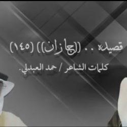 """معلومات ووثائق سرية تكشف عن تورط الوزير اللبناني """"شربل وهبة"""" بالعمل مع مطلوبين بالإتجار بالمخدرات"""
