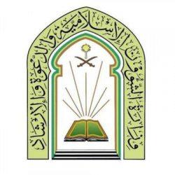 شهد الأمير تركي بن طلال أمير منطقة عسير، رئيس هيئة تطوير المتطقة، توقيع اتفاقية تعاون بين جامعة الملك خالد بأبها والجامعة العربية المفتوحة
