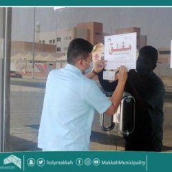 """أمانة مكة """" إغلاق منشأة غير ملتزمة بالاشتراطات الصحية وإتلاف مواد غذائية فاسدة بالغزة"""